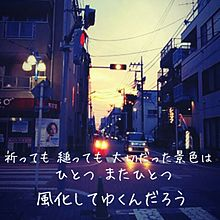 Across プリ画像