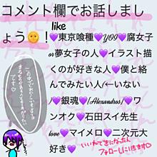 既読感覚でぽち✌️の画像(プリ画像)