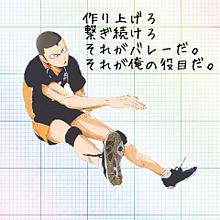 田中さん プリ画像