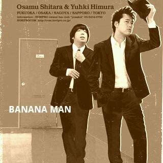ライブDVDでスーツに帽子のバナナマンの壁紙