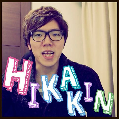 Hikakinの画像 p1_22