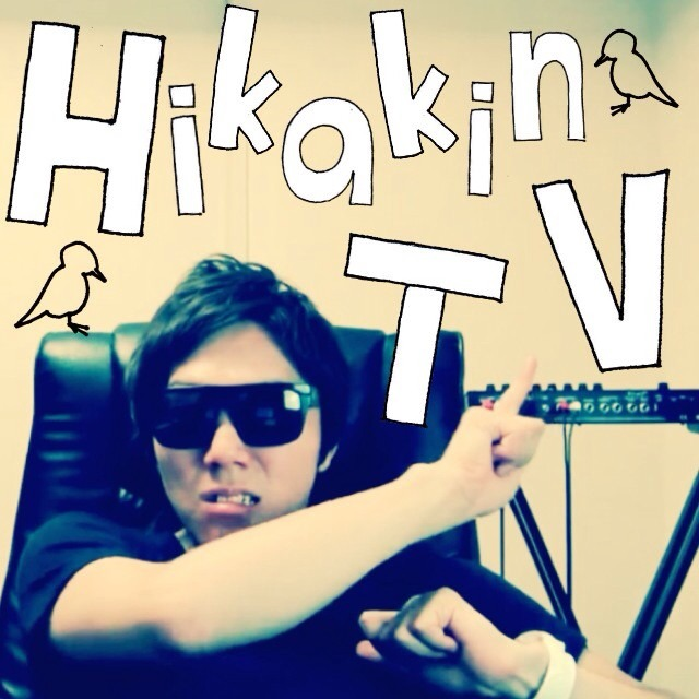 Hikakinの画像 p1_27