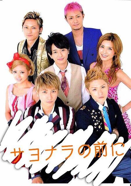 AAA 新曲!!!の画像 プリ画像