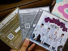NEWS チャンカパーナ イベントについて質問の画像(NEWSチャンカパーナに関連した画像)