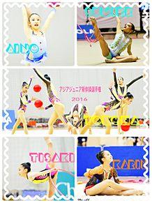 アジアジュニア新体操選手権の画像(体操選手に関連した画像)