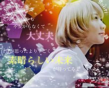 TOKYO FANTASYの画像(藤崎彩織に関連した画像)