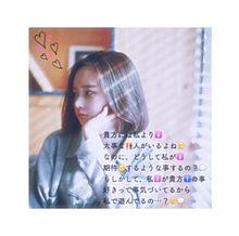 恋愛ポエム( ˙³˙)~♡の画像(プリ画像)