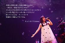 キットカナウ/miwa ホーム画の画像(プリ画像)