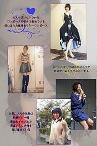 Miori's Fashion プリ画像