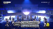 風は吹いてる AKB48 宮澤佐江 板野友美 小嶋陽菜の画像(吹いてるに関連した画像)