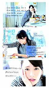 ストレスフリー/miwaの画像(ストレスフリーに関連した画像)