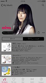 今日発売♡の画像(ストレスフリーに関連した画像)