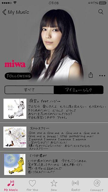 今日発売♡の画像 プリ画像