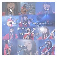 miwa/希望の環(WA) プリ画像