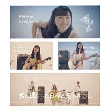 アイオクリ/miwa プリ画像