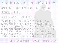 ❁︎thank you letter プリ画像