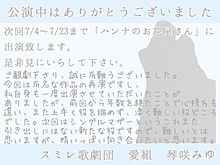 ❁thank you letter プリ画像
