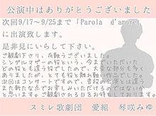 ❁thank you letterの画像(花屋に関連した画像)