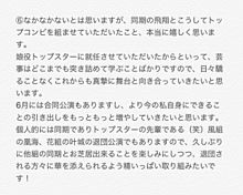 ◎の画像(真斗に関連した画像)