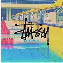 水泳 STUSSYの画像(水泳に関連した画像)