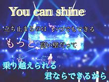 家入レオ Shineの画像(プリ画像)