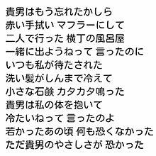 神田川の画像(南こうせつに関連した画像)