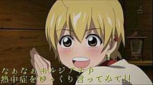 説明文へGo☆の画像(アリババに関連した画像)