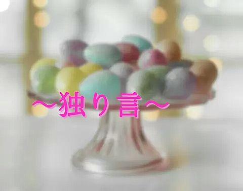 (・ω・`)の画像(プリ画像)