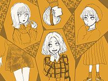 秋服の画像(秋服に関連した画像)