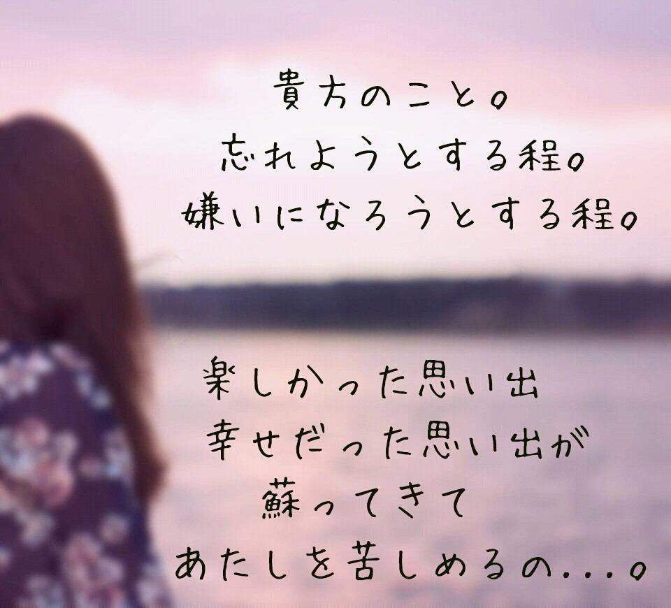 失恋の画像 p1_12