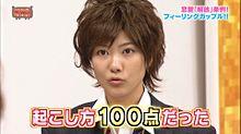 宮澤佐江 男装 AKB SNH48の画像(男装AKBに関連した画像)