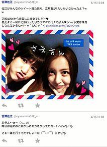 宮澤佐江 板野友美 さえとも ちんさえ さえちん SNH48の画像(プリ画像)