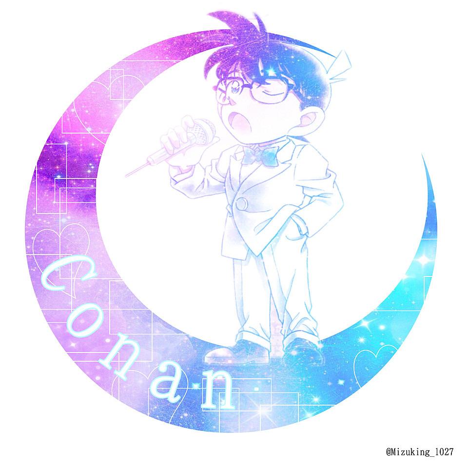 名探偵コナンの宇宙柄です。