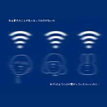 Wi-Fi青春好きポエムかわいい女の子告白素材友希片思いリア充の画像(Wi-Fiに関連した画像)