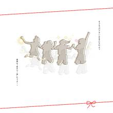 イラスト女の子恋愛片思い好きかわいいリボン赤友情友達宝物友希の画像(可愛いに関連した画像)