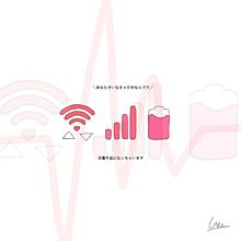 かわいい イラスト 充電の画像8点完全無料画像検索のプリ画像bygmo