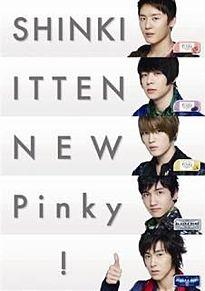 東方神起×Pinkyの画像(pinkyに関連した画像)