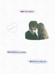カノジョは嘘を愛しすぎてるの画像(カノジョは嘘を愛しすぎてる 相武紗季に関連した画像)