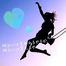 no titleの画像(イノチミジカシコイセヨオトメに関連した画像)