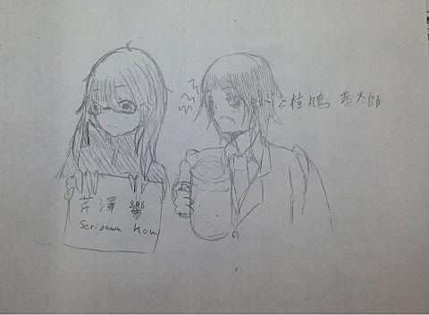イメ画/響&恭太郎の画像(プリ画像)