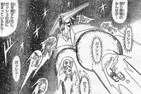 〈金色のガッシュ!!〉全33巻(完) │ 漫画天国