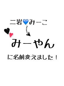タグ乱すみません!!の画像(関ジャニ/ジャニーズWESTに関連した画像)