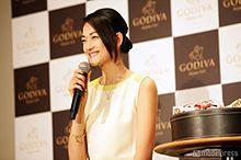 ゴディバが選ぶ「ホワイトデーにチョコレートを贈りたい女性」が決定の画像(ゴディバに関連した画像)
