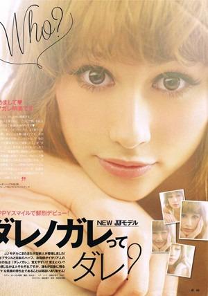 ローラの後輩ダレノガレ明美、注目の新人が「サンジャポ」デビューで鈴木奈々と初共演の画像 プリ画像