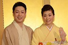 尾上菊之助、2ショット結婚会見 電撃婚を語る「この人しかいない」の画像(尾上菊之助に関連した画像)