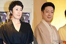 寺島しのぶ、弟・尾上菊之助の結婚にコメントの画像(尾上菊之助に関連した画像)