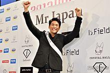 日本一の美男「ミス・ユニバース・ジャパン」男性版グランプリ 今後の目標を明かすの画像(ミス・ユニバース・ジャパンに関連した画像)