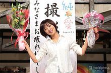 夏菜主演朝ドラ「純と愛」、最終話視聴率発表の画像(プリ画像)