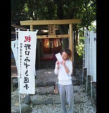 西山茉希、結婚・妊娠を叶えたパワースポットを再訪の画像(パワースポットに関連した画像)