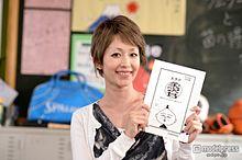 木村カエラ、脚本家デビュー「想像を遥かに超えた作品になった」の画像(脚本家に関連した画像)
